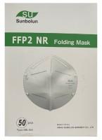 Sunbolun FFP2 Maske ohne Ventil